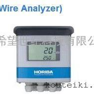 日本 HORIBA 工业在线余氯计分析仪HR-200