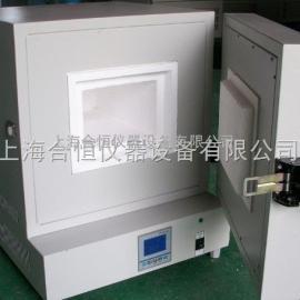 陶瓷纤维马弗炉,马福炉,灰化炉HT-4-10A