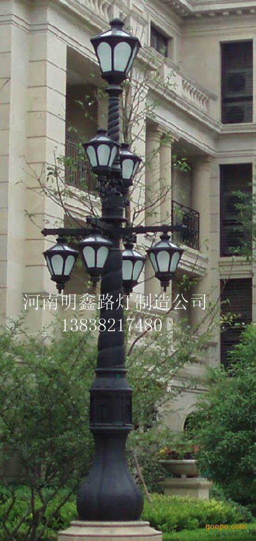 河南***专业的欧式庭院灯厂家 欧式庭院灯型号规格:欧式庭院灯高度3-5米 二、欧式庭院灯 庭院灯技术要求: 1、庭院灯灯杆,按抗震7度、抗风力按40米/秒设防。 2、庭院灯杆体及灯臂材料为钢板,灯杆壁厚大于等于3.0毫米(为不包括 镀锌及喷塑层的钢板净厚度), 3、欧式庭院灯庭院灯 灯杆、灯臂、灯盘及所有金属配件表面均应热浸锌 处理后静电喷塑。要求镀锌层匀、厚度不小于65μm;镀锌后应钝化处理,表面光滑,喷塑层厚度不小于100μm,附着力二级以上。 4、欧式庭院灯 庭院灯灯杆各部位尺寸如图