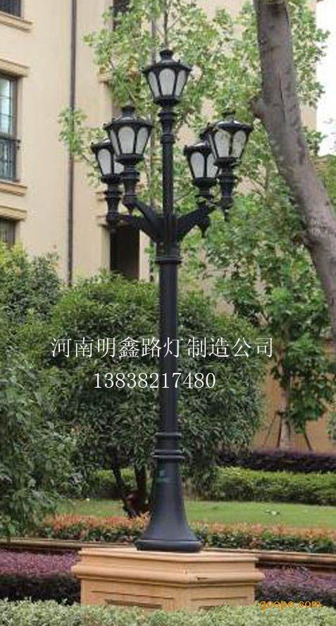 专业的欧式庭院灯生产厂家别墅房地产小区园林欧式灯