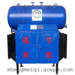 锅炉省煤器的功能特点