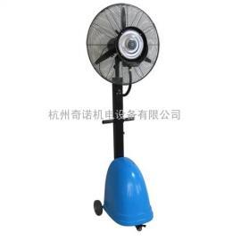 喷雾风扇 喷雾风机 降温风扇 降温风机