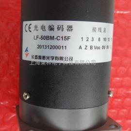 数控机床主轴编码器A-LF-50BM-C15F