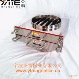 粉料除铁器 干粉抽屉式除铁器 管道式磁选机