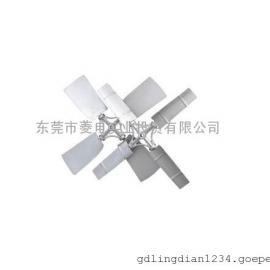菱电冷却塔专用配套风叶 全铝合金材质