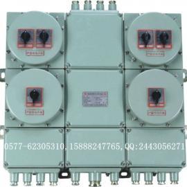 防爆电磁起动箱价格 带热继电器配电箱
