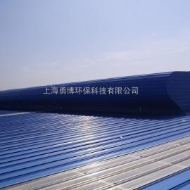供应山东YB-6500采光通风气楼,节能环保屋顶通风器