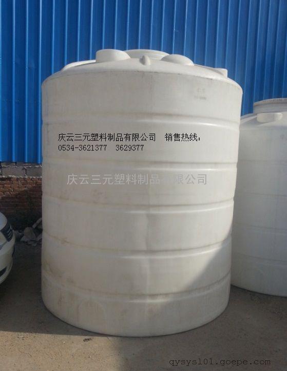 5吨消毒剂储罐5立方洗涤剂储罐5吨消毒液塑料桶