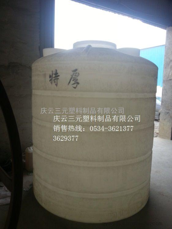 德州1吨塑料储罐3吨塑料储罐5吨塑料储罐10吨塑料储罐