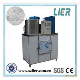 深圳利尔超市保鲜制冷设备制冰机片冰机
