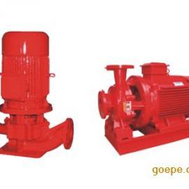 供应立式消防泵厂家供应