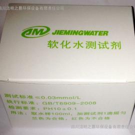 锅炉软化水试剂(软水检测 10ml一支 20支/盒)