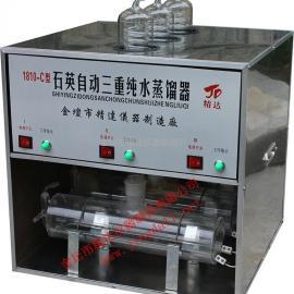 1810-B石英自动双重蒸馏水器