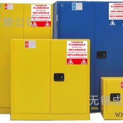 珠海安全柜CL803000CL804500(高新区)生产厂