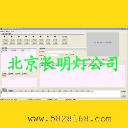 GPRS电压报警系统