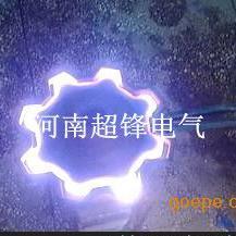 河南超锋电气『超音频感应加热炉』高频炉公司