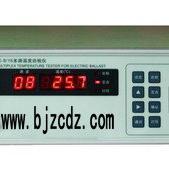 多路温度巡检仪 北京