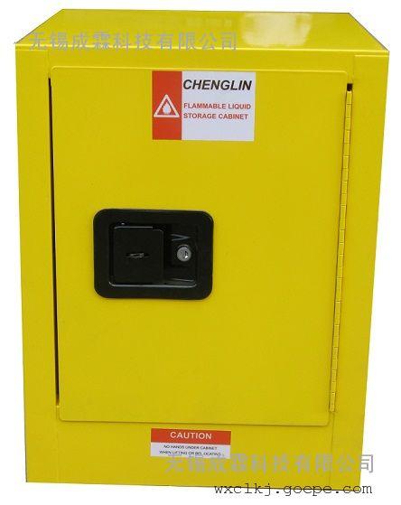 武汉危化品安全柜|危化品储存柜|危化品防火柜|CE认证|厂
