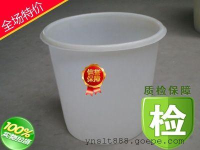800L塑料桶800公斤泡菜桶发酵桶800KG腌制桶