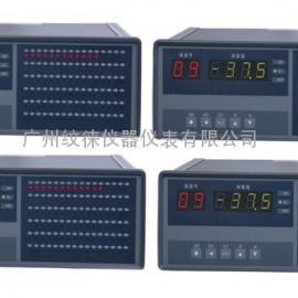 XSL/A-12RBS1V0温度巡检仪