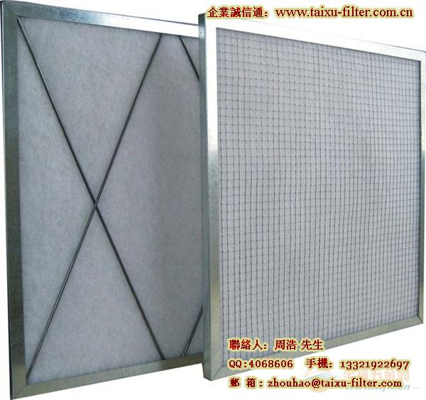 上海初效平板式过滤器、江苏平板式初效过滤网