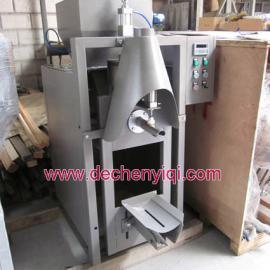 CI-1560A干混砂浆包装机供应 干粉砂浆包装机销售