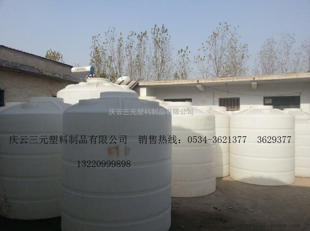 5吨塑料桶5吨塑料储罐5吨塑料水箱