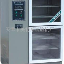 SHBY-20B型混凝土养护箱