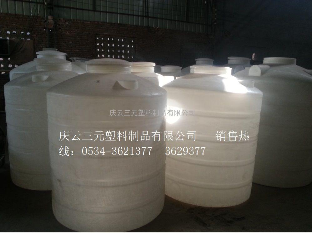 德州4吨塑料桶4吨塑料储罐4吨塑料水箱