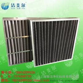 板式可更换式活性炭过滤器