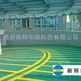 聚合物防滑坡道