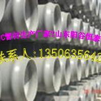 河北玉田大口径PVC农田灌溉管