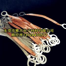 镀锡铜法兰跨接线