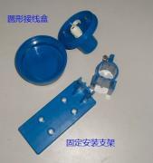 PH电极沉入式安装护套/PH传感器护套管