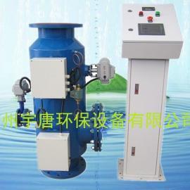 广电离(动态)离子群水处理机组、YT-DSS-2Q/D、宇唐