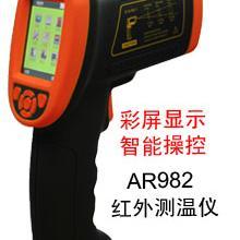 智能非接触式红外测温仪 型号:AR982