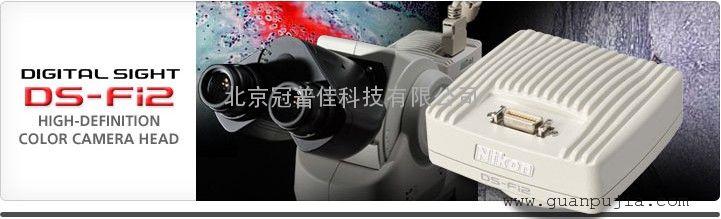2014热点产品尼康SMZ745T体视显微镜