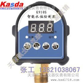 水位控制器/水位开关生产厂家直销价格