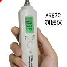 �a品名:便�y式�y振�x 型�:AR63A