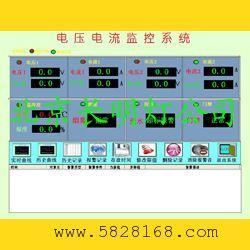 电流监控系统