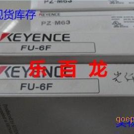 全新基恩士传感器FU-6F光纤传感器