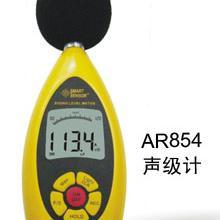 �a品名:�底致��� 型�:AR854