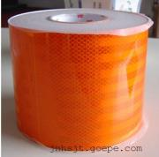 3M橙色带 原装正品3M橙色反光膜 进口超强级3M橙色带