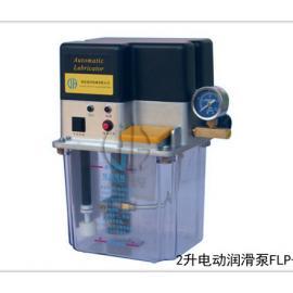 直销建河FLP-2电动间歇式稀油润滑泵