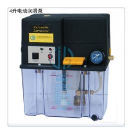 供应建河4升可间歇可连续电动齿轮润滑泵