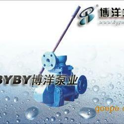 BYSH系列手�u泵