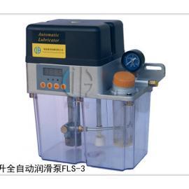 3升电动齿轮式润滑泵生产厂家价格