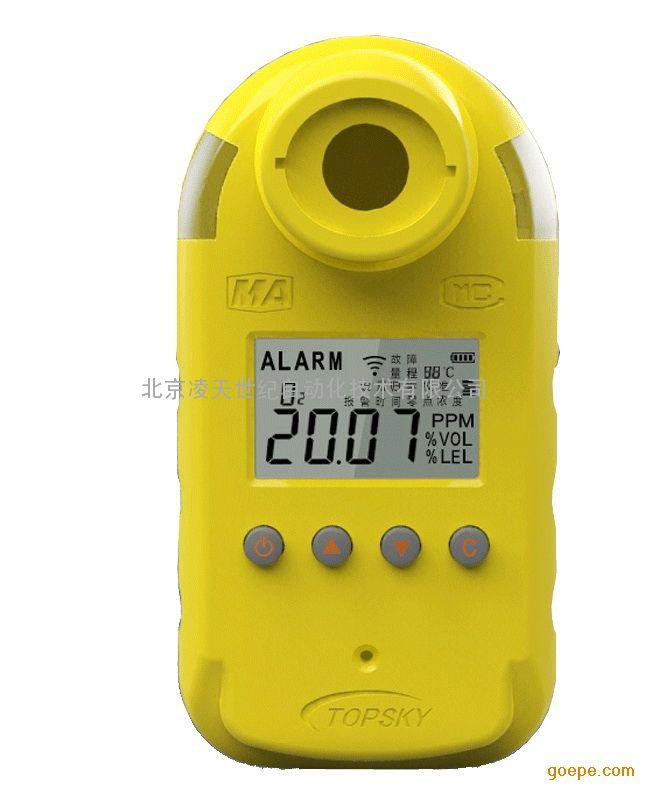 JAH100氨气检测仪