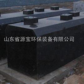 源宝YB新型屠宰污水处理设备