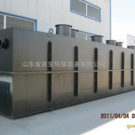 源宝YB型医疗废水处理设备